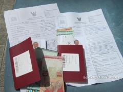 Оформление визы в Таиланд в Куала Лумпуре, оформление тайской визы в Малайзии, Как заполнить анкету на тайскую визу в Куала Лумпуре
