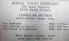 Время работы консульства Таиланда в Куала Лумпуре