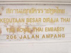 Адрес консульства и посольства Таиланда в Куала Лумпуре: