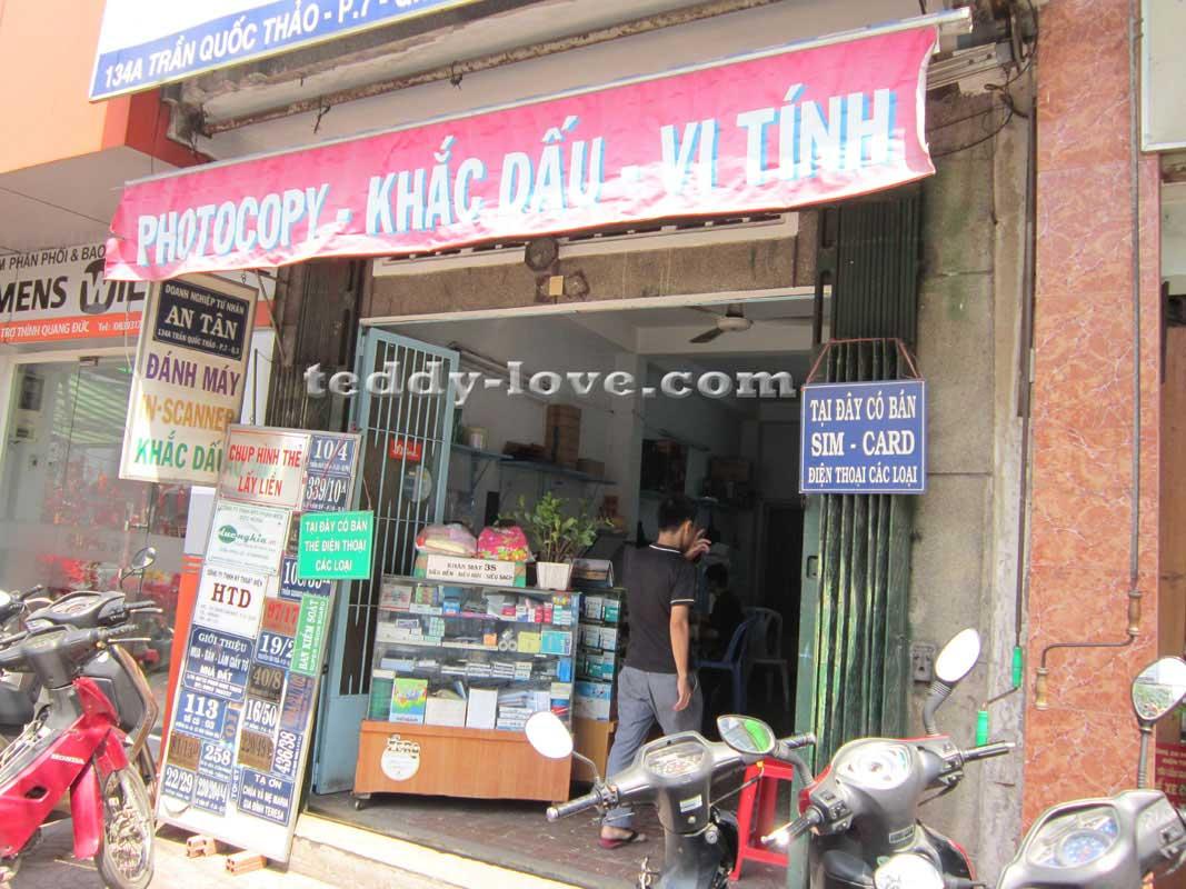 Тут делают фото на тайскую визу в Сайгоне