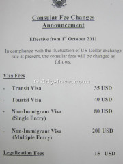 Стоимость тайской визы во Вьетнаме Сайгон, Хошимин
