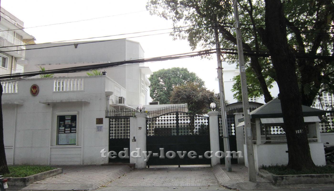 Здание посольства Таиланда в Хошимине - Сайгоне весьма страшненькое
