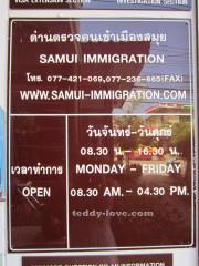 Продлить визу на Самуи