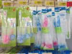 Товары для новорожденных в Таиланде