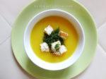 вкусный суп пюре +из тыквы рецепт