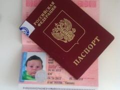 Какие документы нужно для вкленвания ребенка …